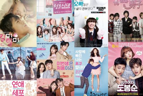 koreanskie dramy